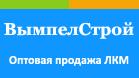 """ООО """"Вымпел Строй"""""""
